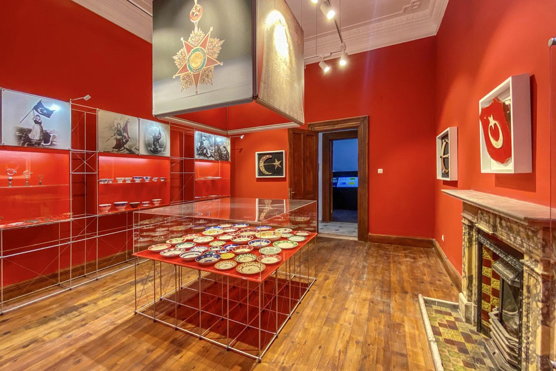 Bayrakbilim ve Türk Bayrakları Müzesi